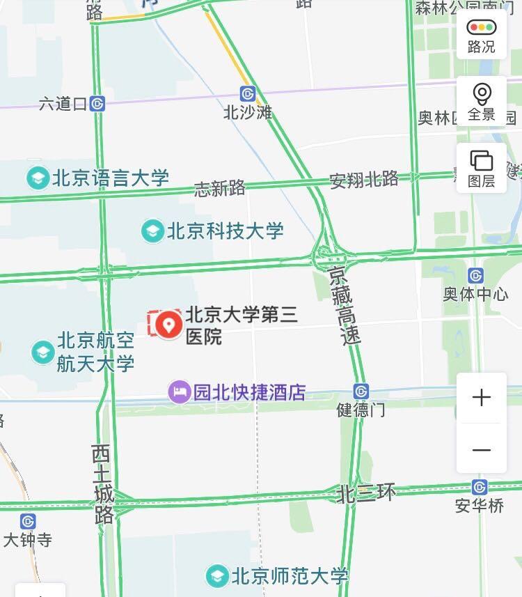 北医三院电�y��c_中国整形美容协会