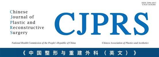 CJPRS最终版logo